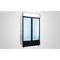 .Kool UF800AL Double Hinged Glass Door Display Chiller